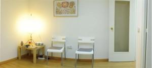 Centro Psicológico Madrid Delicias